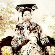 empress in china