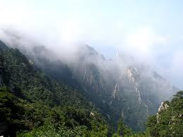 Quiyan mountains