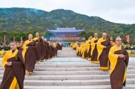 monks p tea